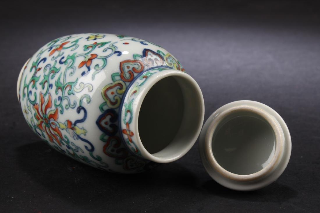 A Chinese Porcelain Jar - 3