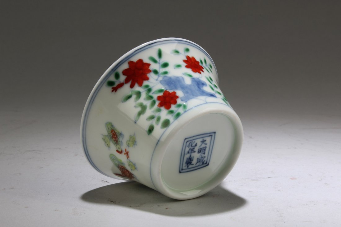 Chinese Porcelain Cup - 5