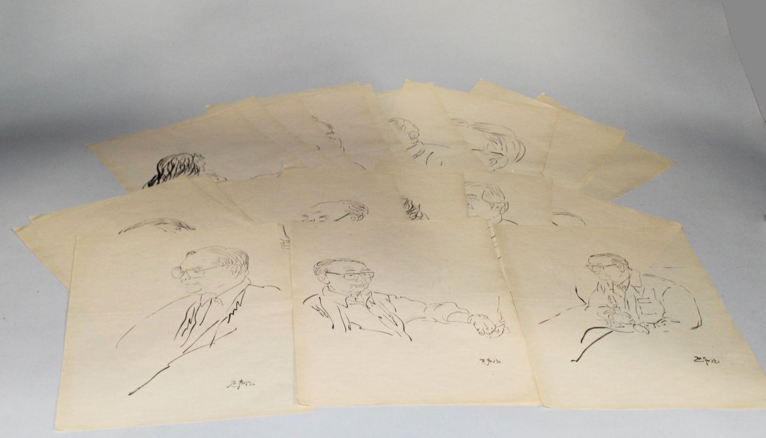 Forty-Four Pieces of Li Yan Sheng Sketches