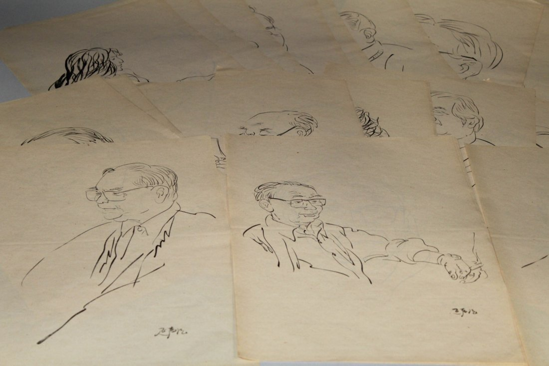 Forty-Four Pieces of Li Yan Sheng Sketches - 2