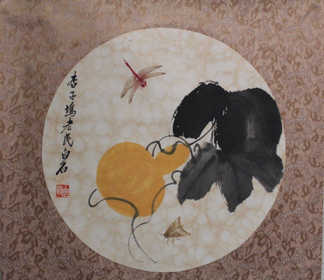 Chinese Painting