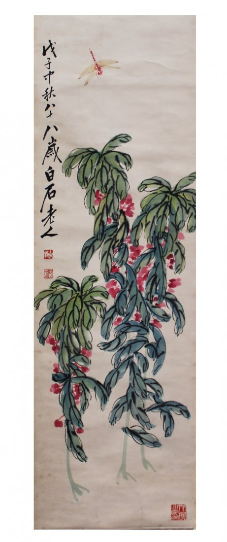 """Chinese Scroll Painting"