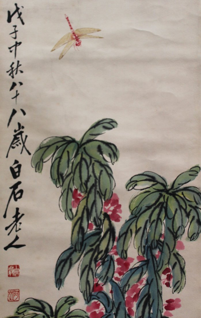 """Chinese Scroll Painting - 2"
