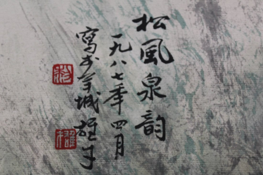Chinese Scroll Painting, signed with seal attributed t - 4