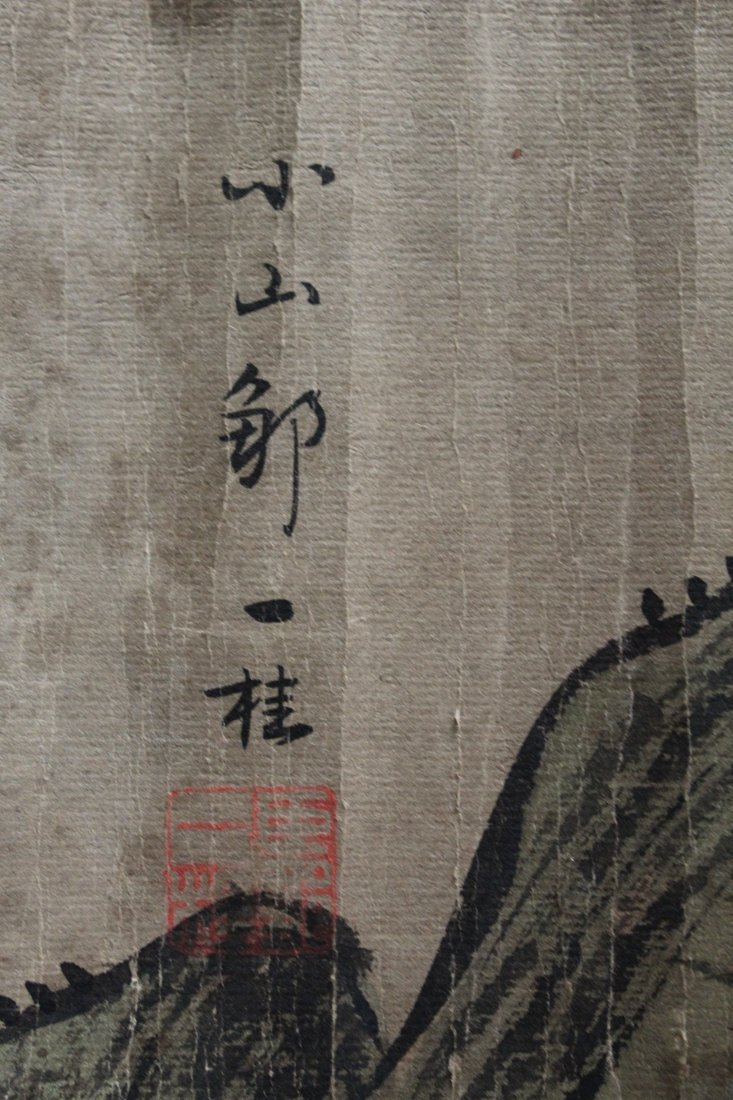 Chinese Painting - 6