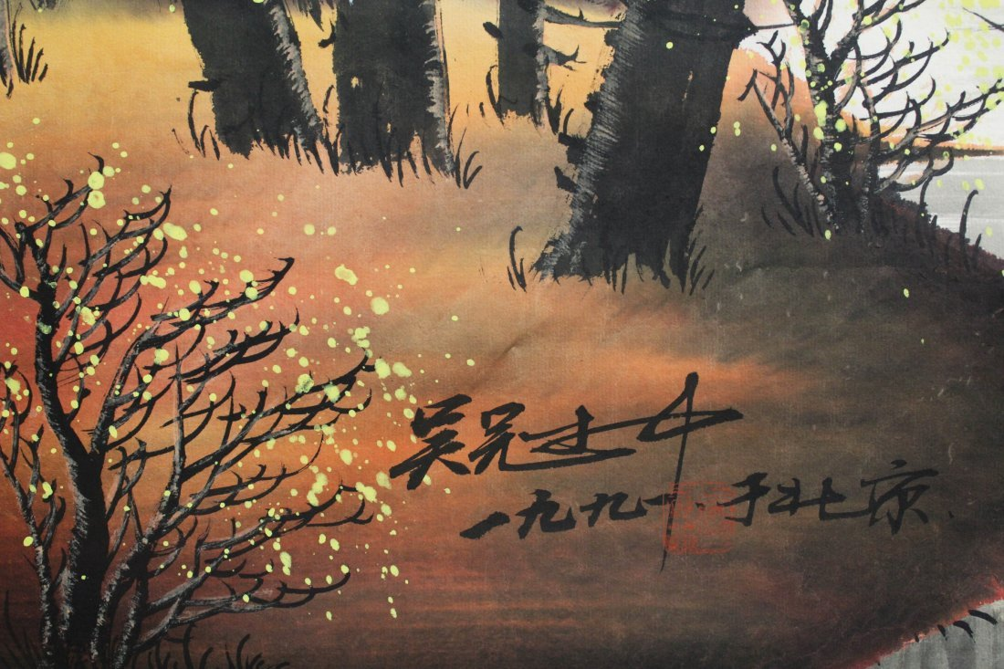 """""""Chinese Scroll Painting - 3"""