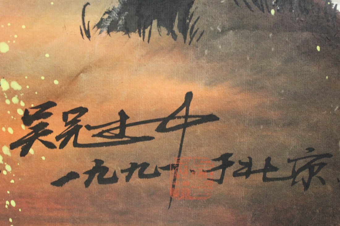 """""""Chinese Scroll Painting - 4"""