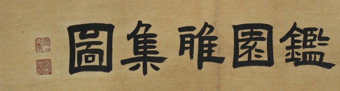 Chinese Painting Album