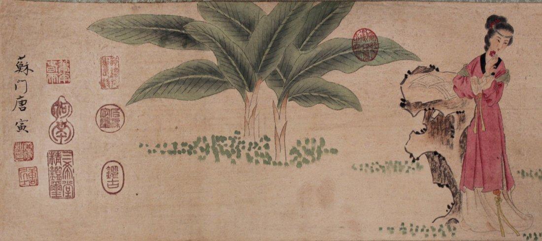 Chinese Painting Album - 5