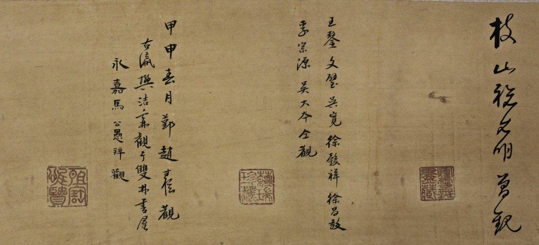 Chinese Painting Album - 6