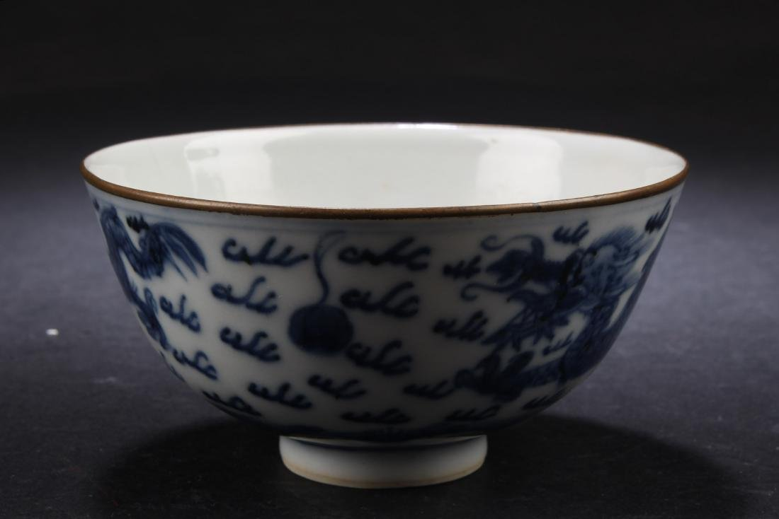 Chinese Blue and White Dragon Bowl - 2