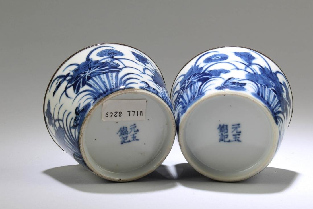 A Pair of Chinese Blue & White Porcelain Cups - 4
