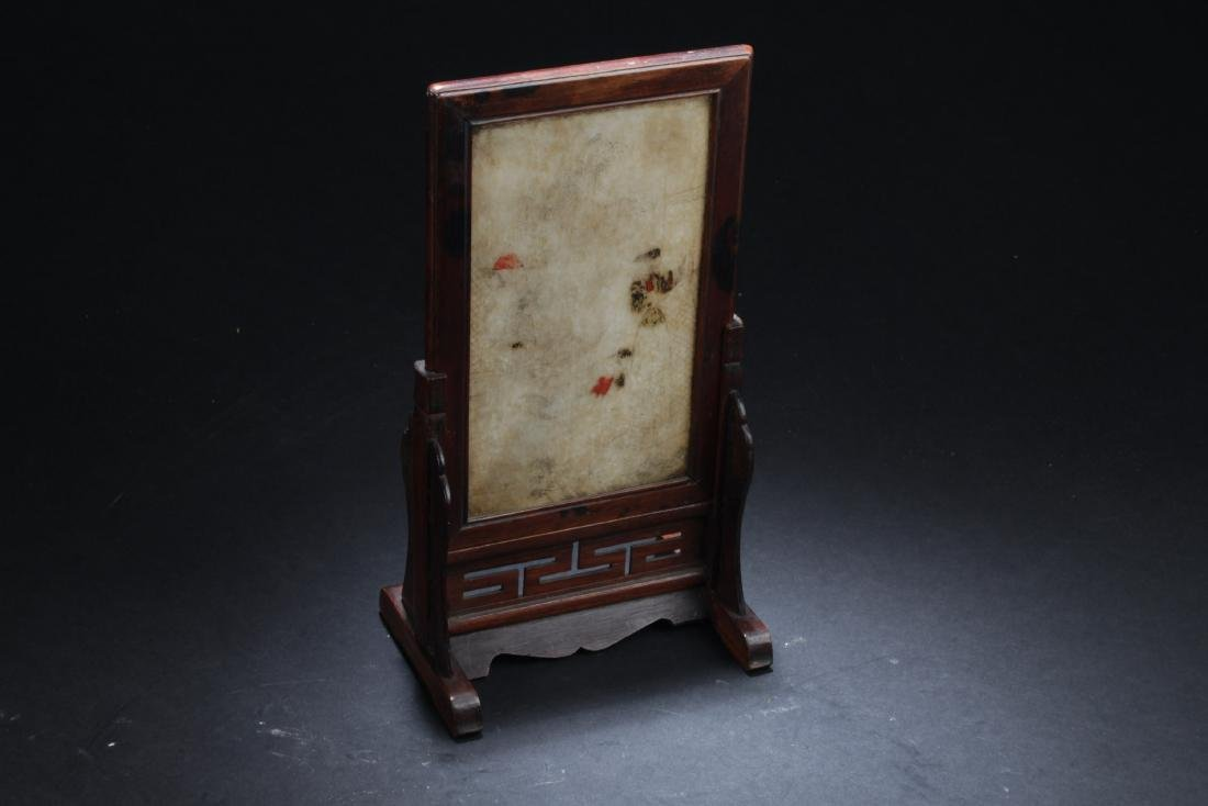 Antique Chinese Huanghuali Table Screen with Jade Inlay