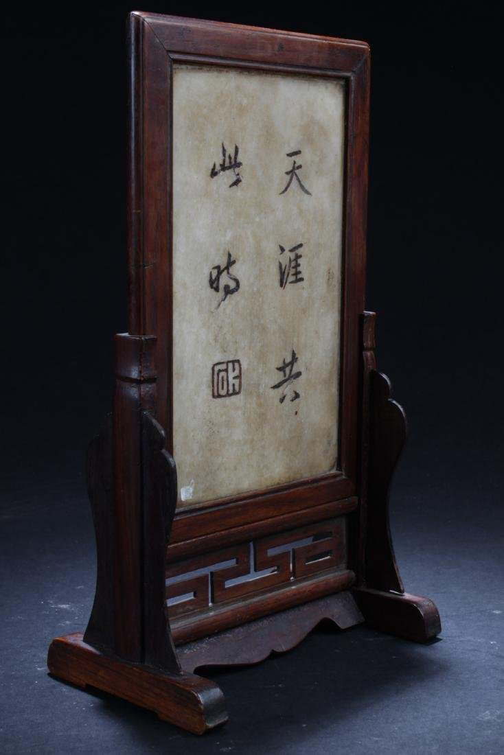 Antique Chinese Huanghuali Table Screen with Jade Inlay - 2