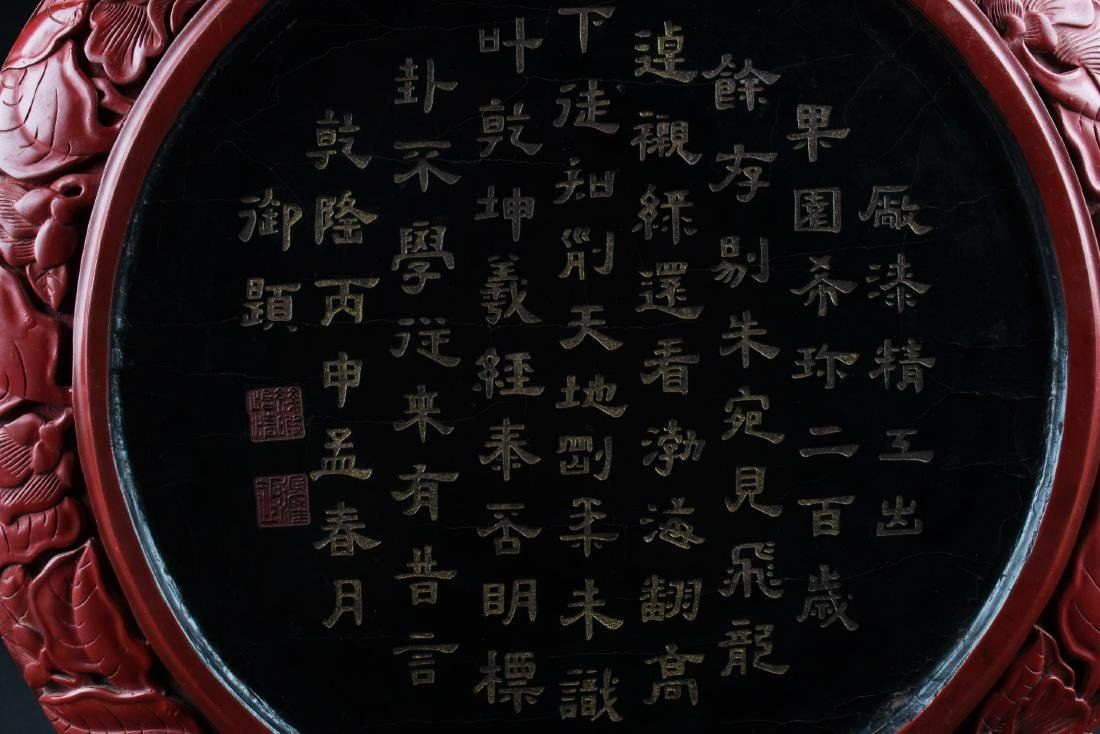 Chinese Cinnabar Lacquered Round Plate - 4