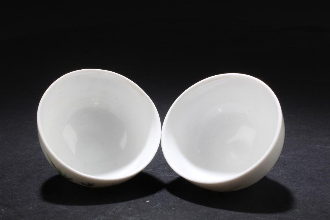 A Pair of Chinese Porcelain Cups - 2