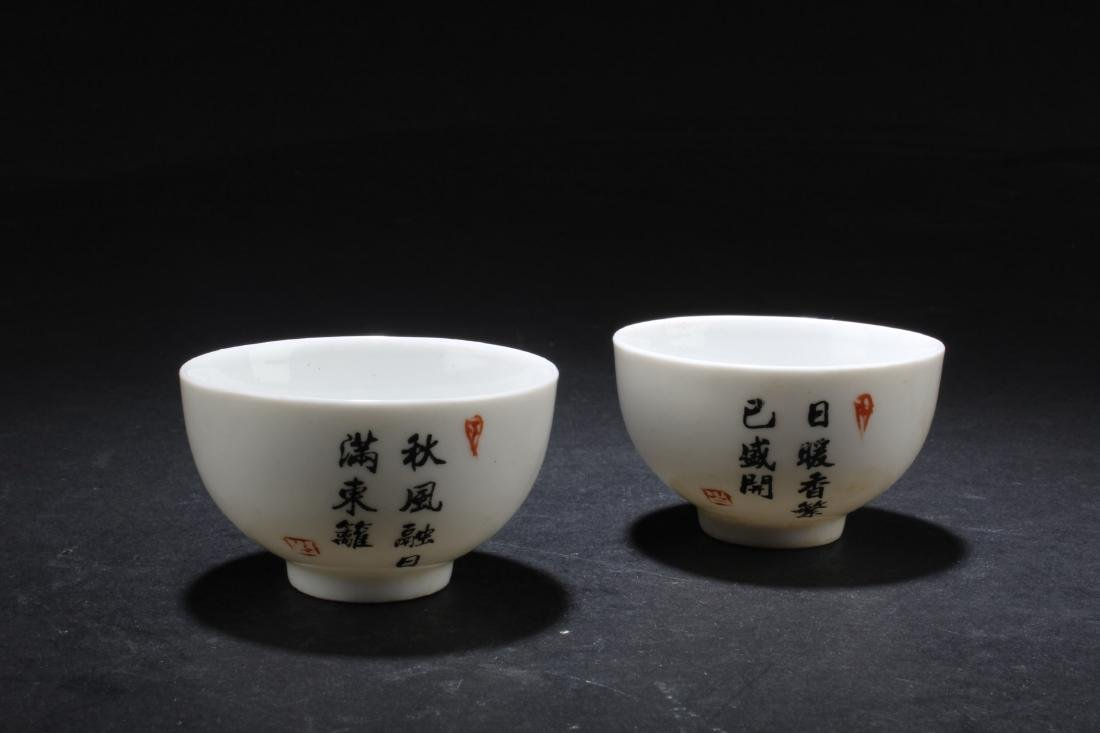A Pair of Chinese Porcelain Cups - 5