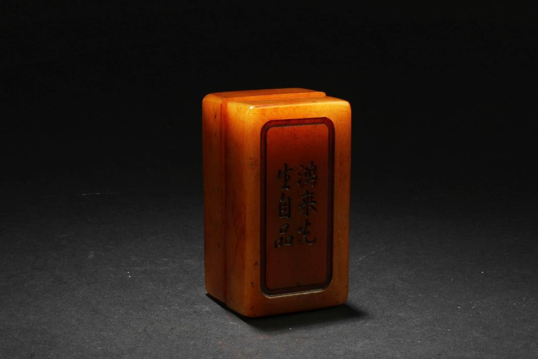 A Chinese Soapstone Seal - 4