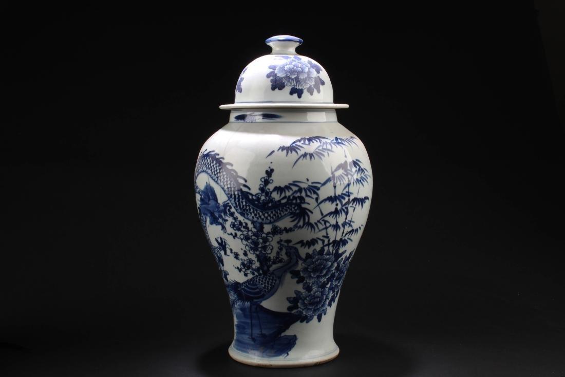 Chinese Blue & White Porcelain Jar - 2