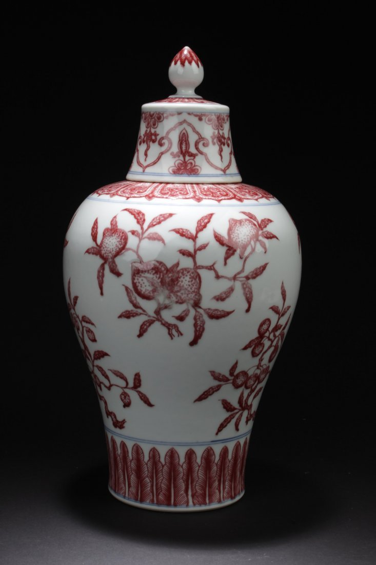 Chinese Iron Red Porcelain Vase with Lid