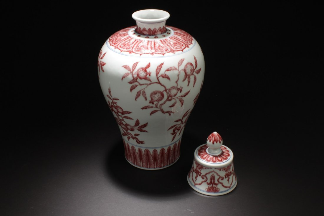 Chinese Iron Red Porcelain Vase with Lid - 3