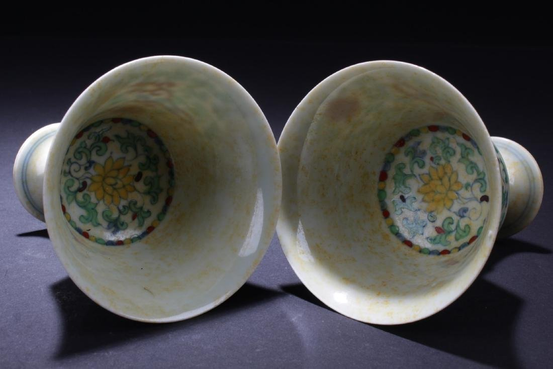 A Pair of Chinese Porcelain Stem Cups - 2