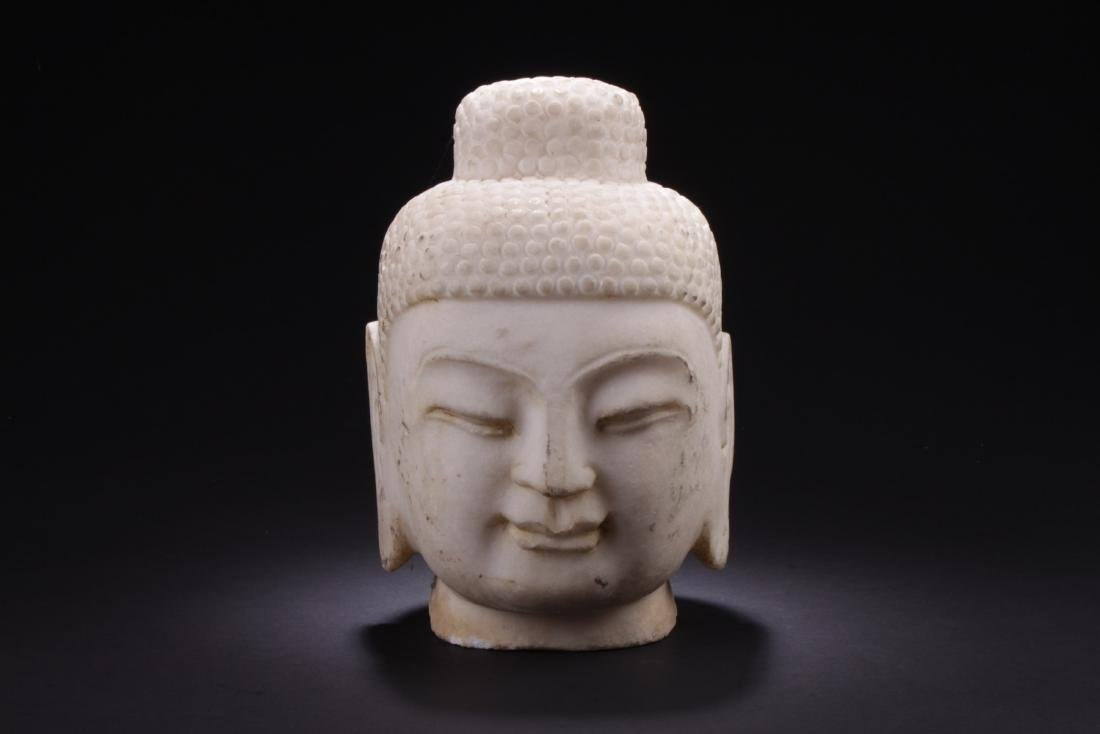 Chinese Stone Buddha Head