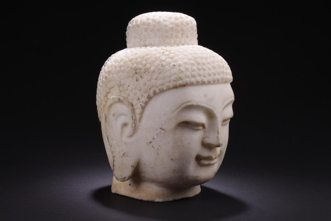 Chinese Stone Buddha Head - 2