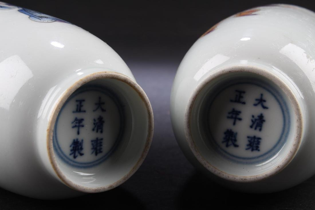 A Pair of Chiense porcelain Vases - 4