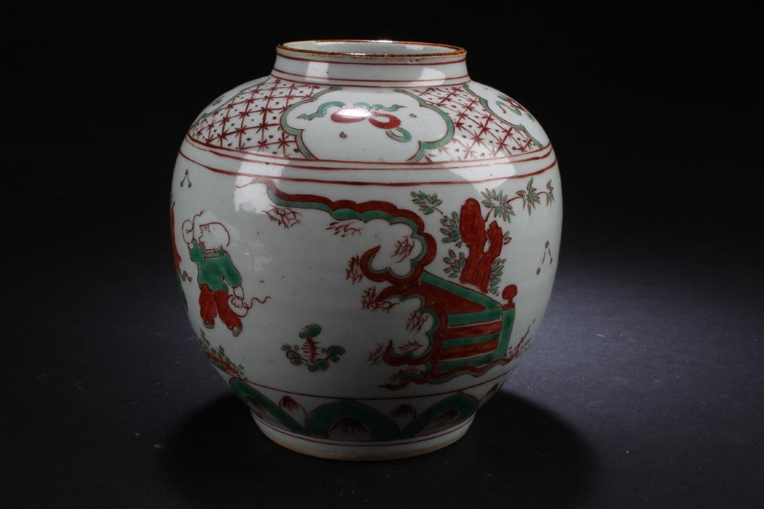 Chinese Porcelain Jar - 2
