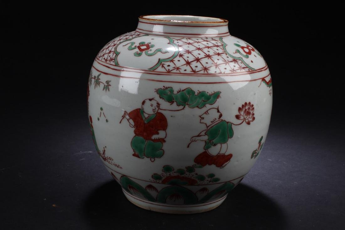 Chinese Porcelain Jar - 3