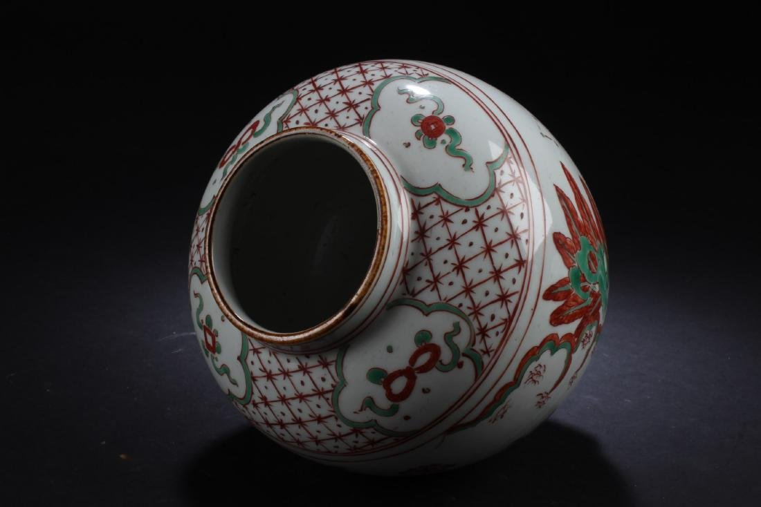 Chinese Porcelain Jar - 4