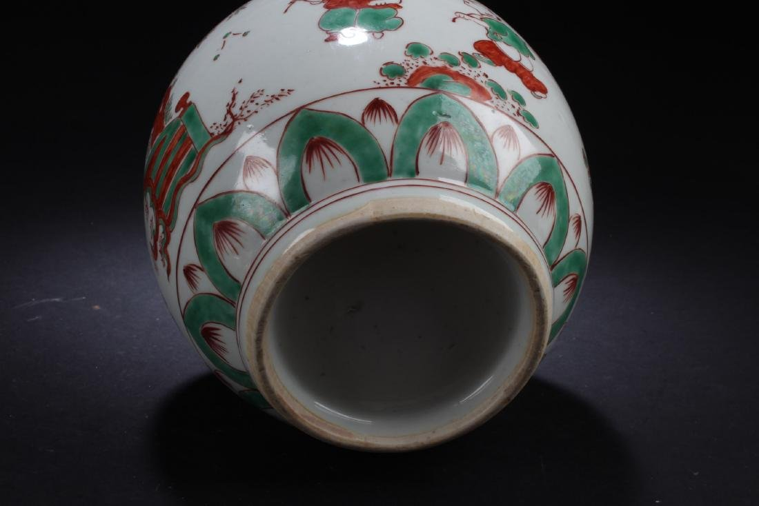 Chinese Porcelain Jar - 5