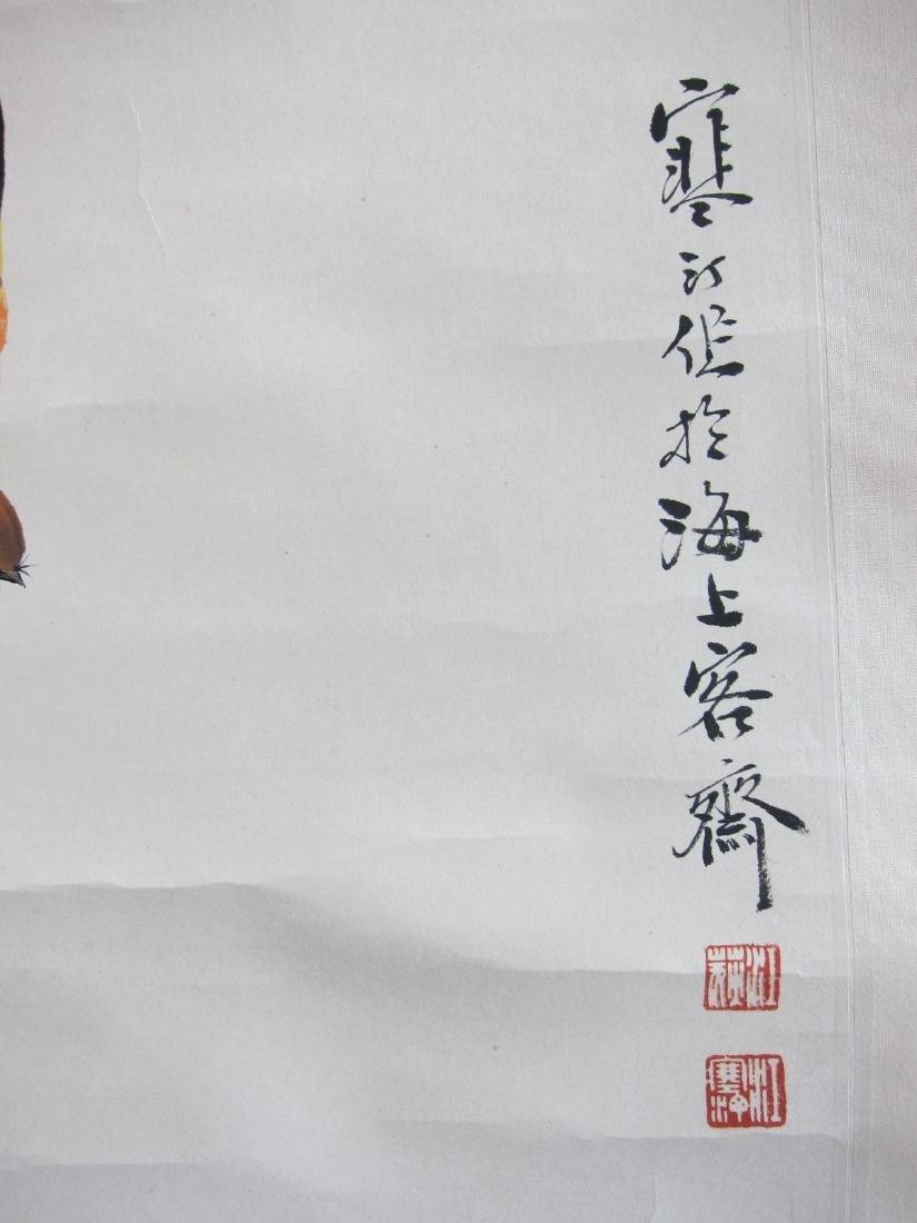 Chinese Scroll Painting, Jiang Han Ting - 2