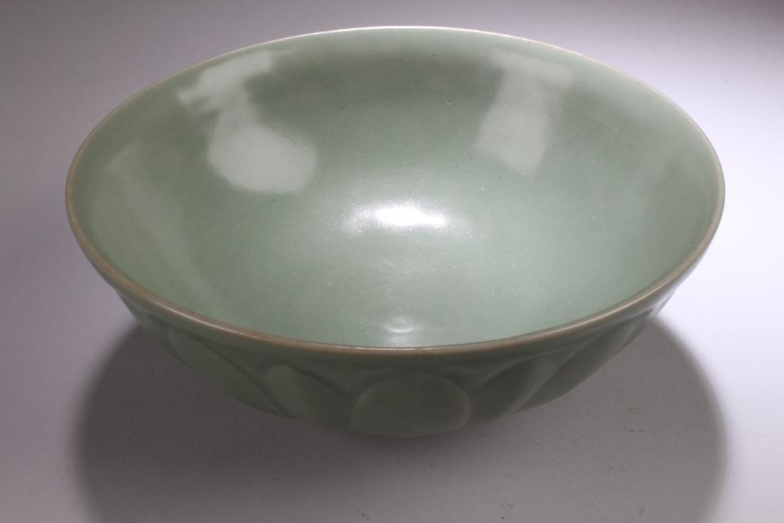 Chinese Enamel Bowl