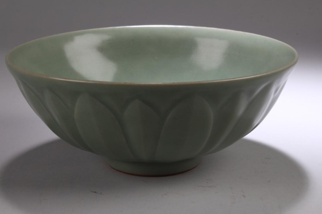 Chinese Enamel Bowl - 2