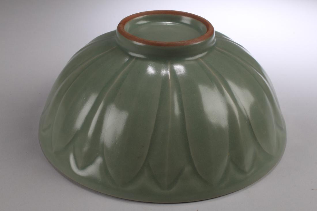 Chinese Enamel Bowl - 3