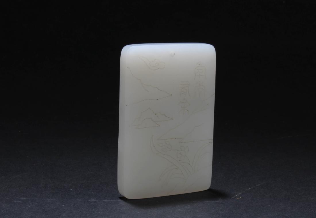 Chinese White Jade Ornament - 3