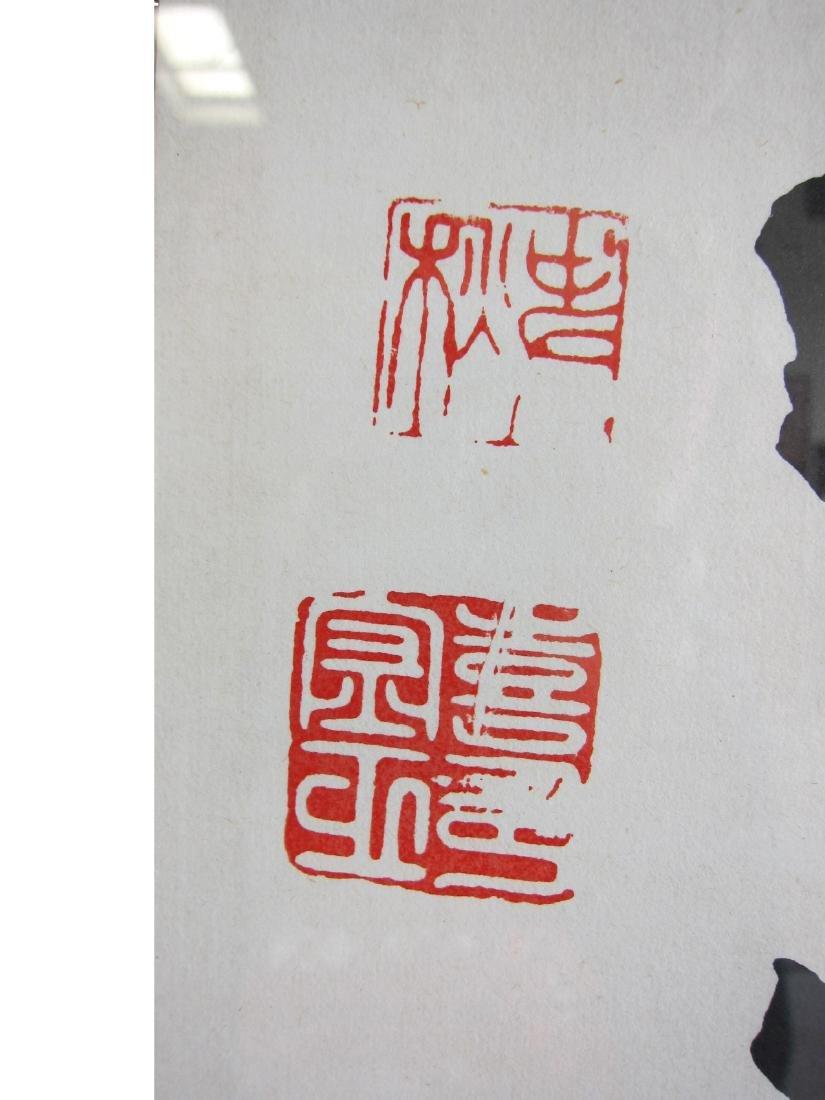 Chinese Qiu Shi Calligraphy - 5