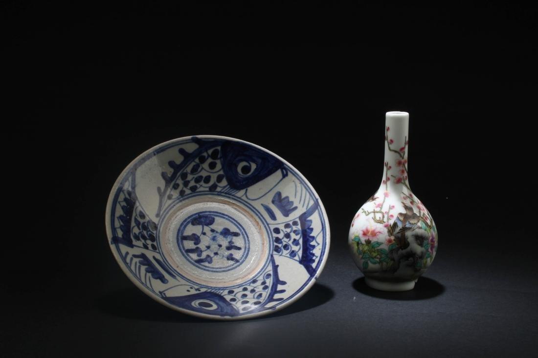 Chinese Blue & White Porcelain Plate & Porcelain Vase