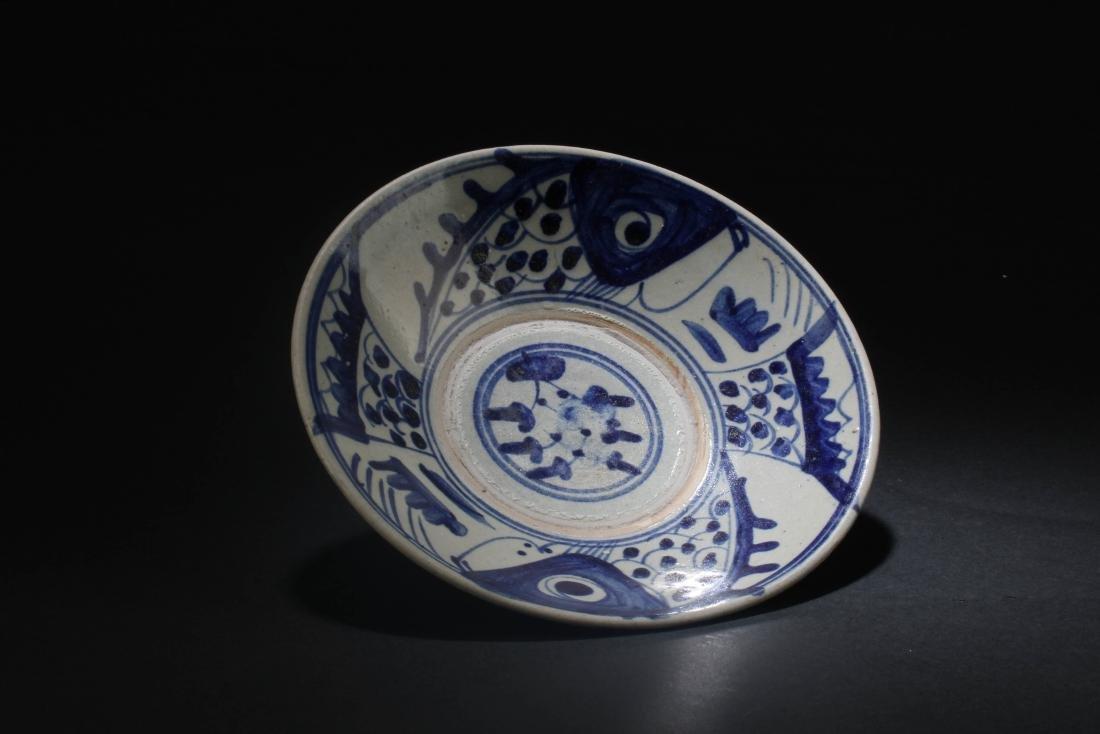 Chinese Blue & White Porcelain Plate & Porcelain Vase - 2