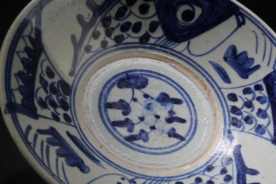 Chinese Blue & White Porcelain Plate & Porcelain Vase - 3