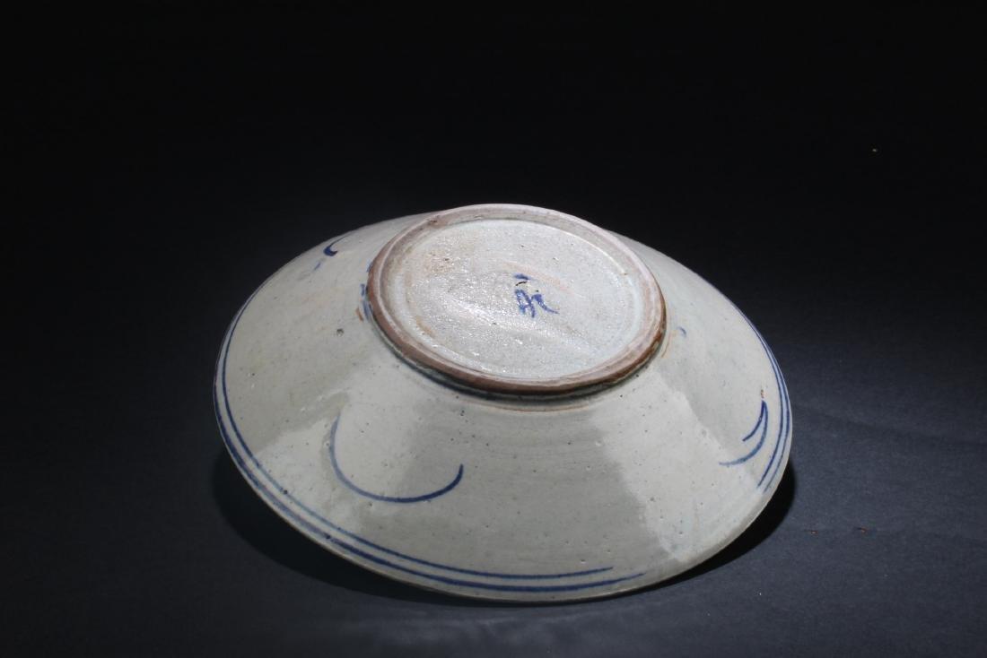 Chinese Blue & White Porcelain Plate & Porcelain Vase - 4