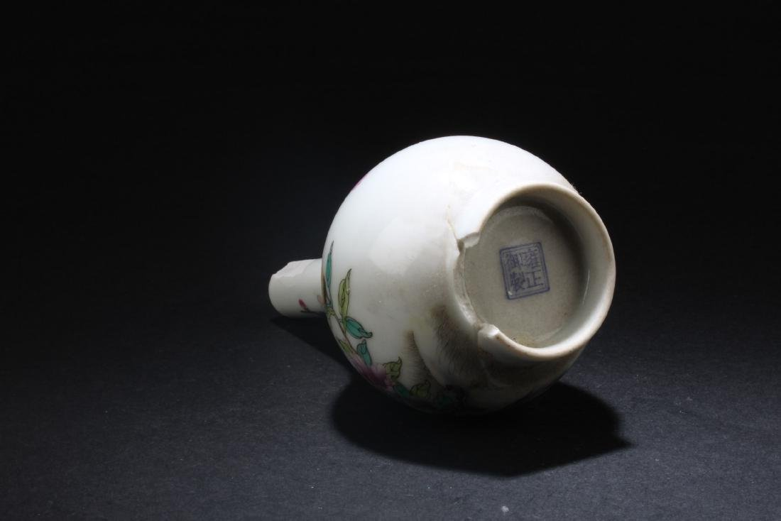 Chinese Blue & White Porcelain Plate & Porcelain Vase - 8