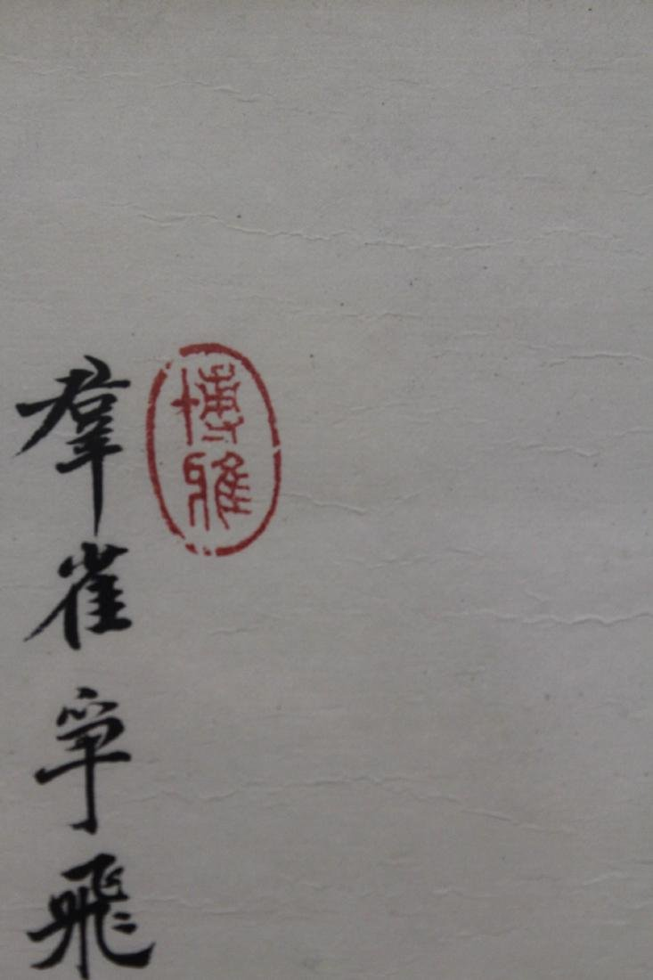 A Framed Chinese Painting - 3