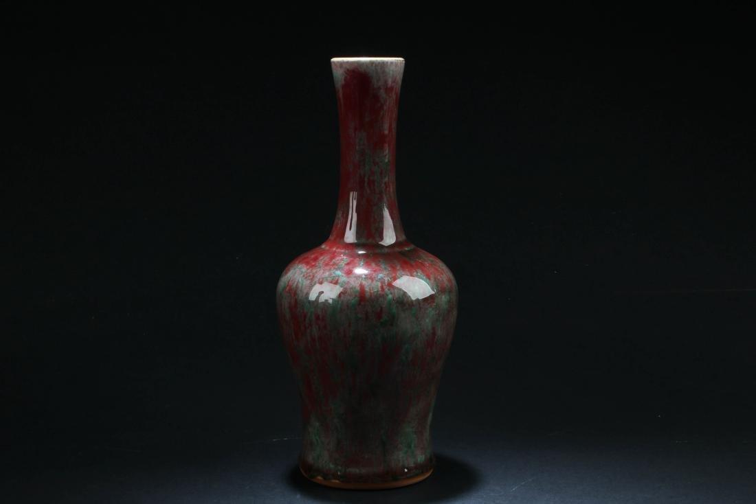 Chinese Porcelain Vase - 2
