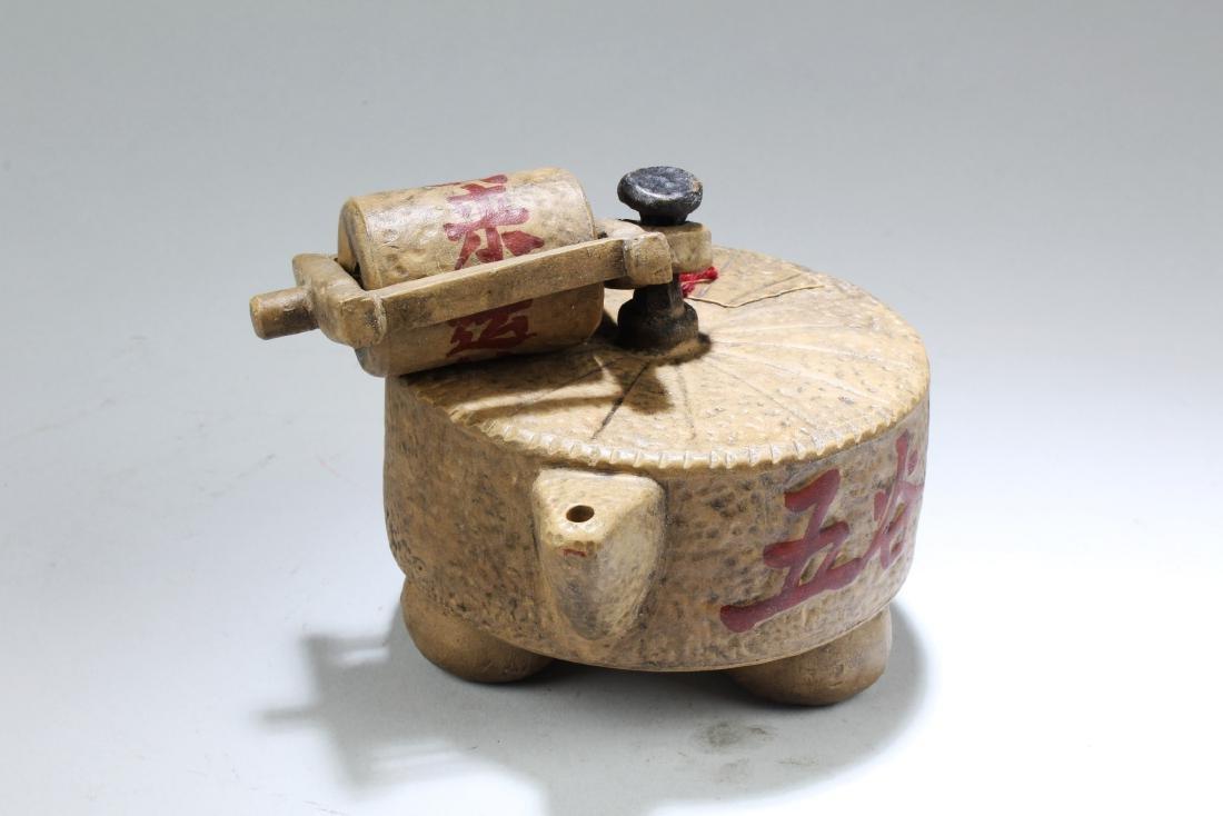 A Decorative Teapot - 2