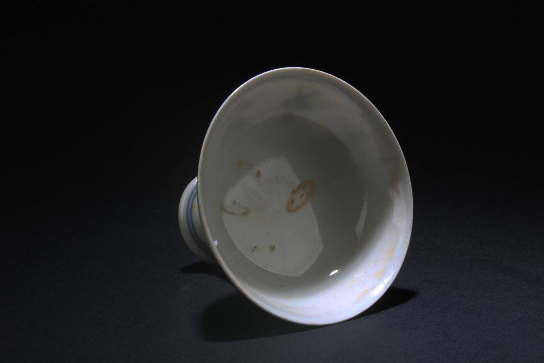 Chinese Porcelain Stem Cup - 3