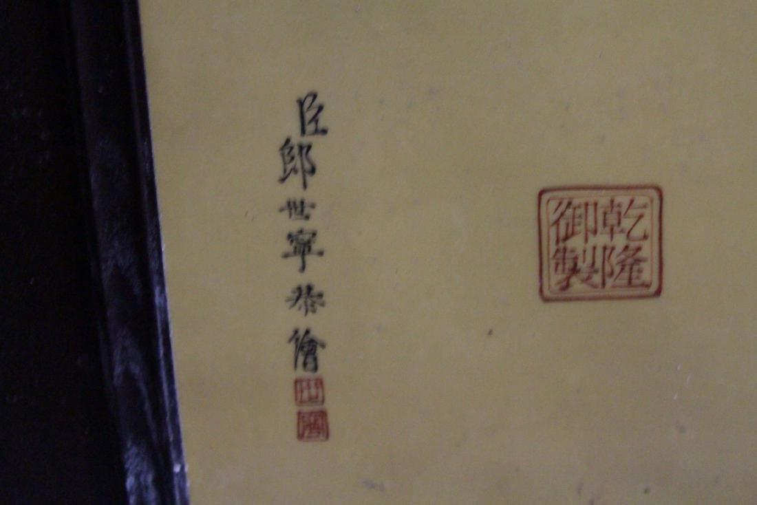 Chinese Hardwood Framed Porcelain Painting - 4