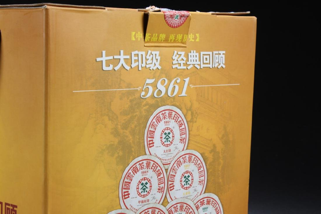 Tea Leaves With Box - 2